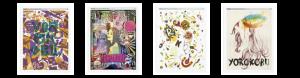 portadas de yorokobu magazine