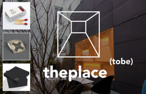 the-place-to-be-logo