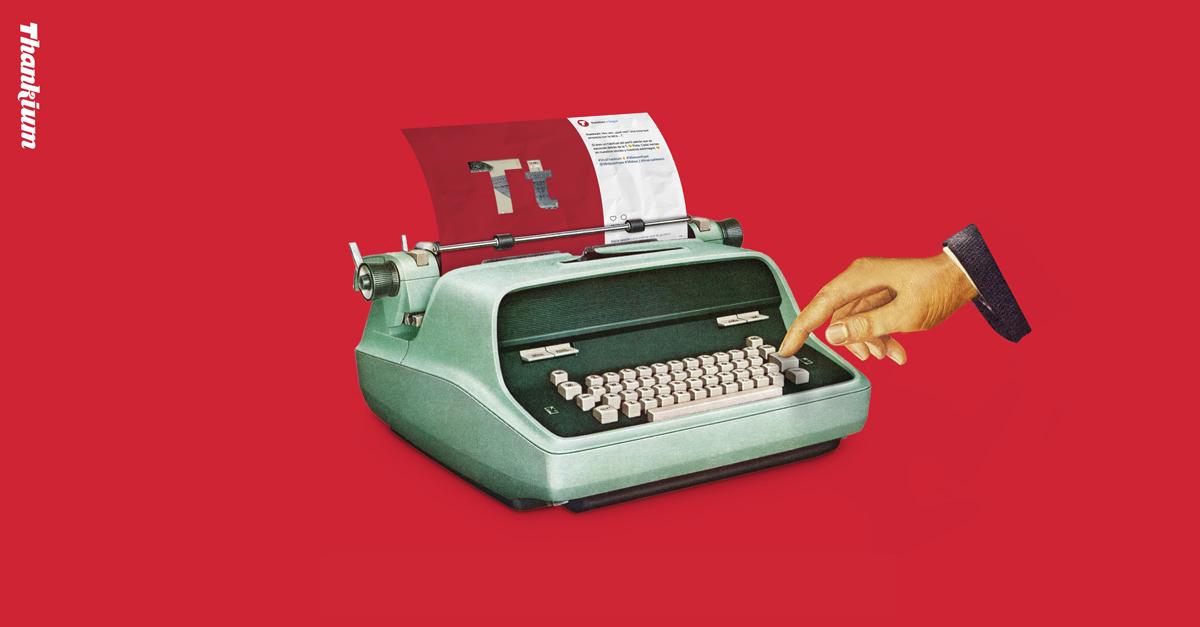 36 days of type thankium agencia de publicidad